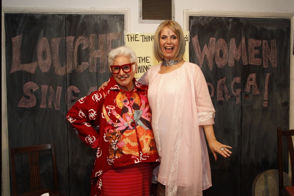 Your Louche Women co hosts October 2014